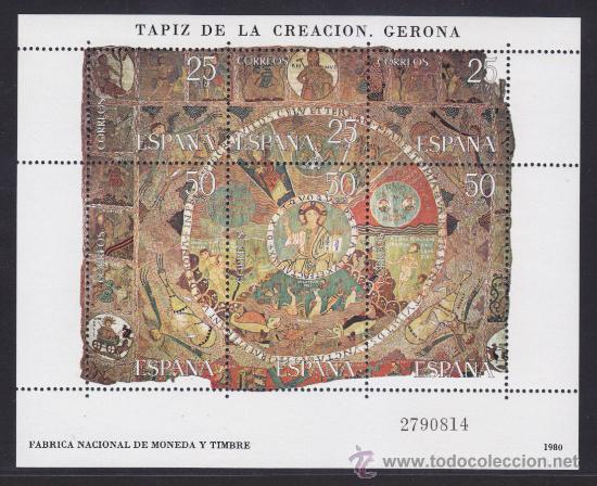 ESPAÑA 1980, EDIFIL 2591, TAPIZ DE LA CREACION, GERONA, NUEVA SIN FIJASELLOS (Sellos - España - Pruebas y Minipliegos)