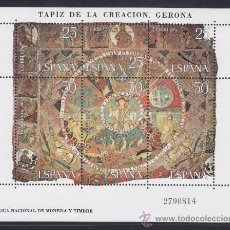 Sellos: ESPAÑA 1980, EDIFIL 2591, TAPIZ DE LA CREACION, GERONA, NUEVA SIN FIJASELLOS. Lote 33994963