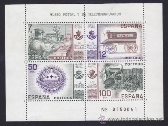 ESPAÑA 1981, EDIFIL 2641, MUSEO POSTAL, NUEVA SIN FIJASELLOS (Sellos - España - Pruebas y Minipliegos)