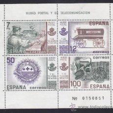 Sellos: ESPAÑA 1981, EDIFIL 2641, MUSEO POSTAL, NUEVA SIN FIJASELLOS. Lote 33994998
