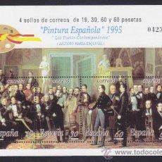 Sellos: ESPAÑA 1995 EDIFIL 3401 PINTURA ESPAÑOLA, ANTONIO MARIA ESQUIVEL (1806-1857), NUEVA SIN FIJASELLOS. Lote 33995021