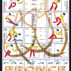 Sellos: ESPAÑA 1996, EDIFIL 3418 - 3426, DEPORTES OLIMPICOS DE BRONCE, NUEVA SIN FIJASELLOS. Lote 33995117