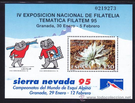ESPAÑA 1995, EDIFIL 3340, EXPOSICION DE FILATELIA TEMATICA FILATEM 95, NUEVA SIN FIJASELLOS (Sellos - España - Pruebas y Minipliegos)