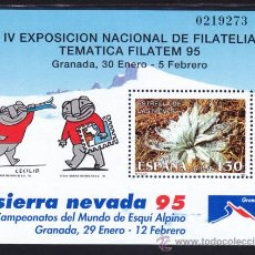 Sellos: ESPAÑA 1995, EDIFIL 3340, EXPOSICION DE FILATELIA TEMATICA FILATEM 95, NUEVA SIN FIJASELLOS. Lote 33995144