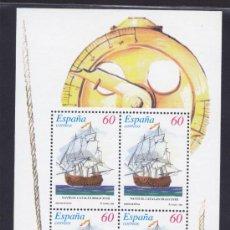 Sellos: ESPAÑA 1996, EDIFIL 3416, BARCOS DE EPOCA, NUEVA SIN FIJASELLOS. Lote 33995235