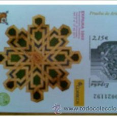 Sellos: A93-PRUEBA DE LUJO,PRUEBA DE ARTISTA 3979S.20,00€ PRUEBA EXFILNA 2003 ESSAY ENSAYO. Lote 35056189