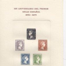 Sellos: HOJA RECUERDO Nº 31 AÑO 1975 CXXV ANIVERSARIO PRIMER SELLO , EXPOSICIÓN MUNDIAL .. Lote 160949221