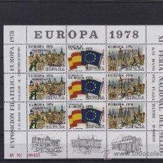 Sellos: HOJA RECUERDO DENTADA - MUESTRA EUROPA 1978 EXPOSICIÓN XI FERIA NACIONAL DEL SELLO. Lote 181084226
