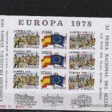 Sellos: HOJA RECUERDO MUESTRA SIN DENTAR EUROPA 1978 EXPOSICIÓN XI FERIA NACIONAL DEL SELLO RARA. Lote 194993253