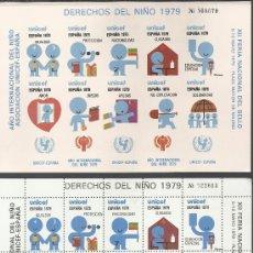 Sellos: HOJAS RECUERDO AÑO 1979 DENTADA Y SIN DENTAR DERECHOS DEL NIÑO XII FERIA NACIONAL DEL SELLO. Lote 221451121