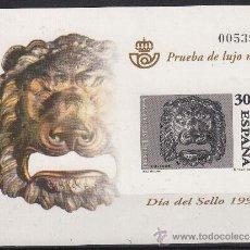 Sellos: ESPAÑA. 1995. DÍA DEL SELLO. PRUEBA DE LUJO 34. Lote 36198100