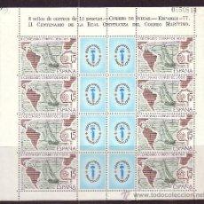 Sellos: ESPAÑA MP 1** - AÑO 1977 - ESPAMER - REAL ORDENANZA DEL CORREO MARÍTIMO - BARCOS. Lote 228045150