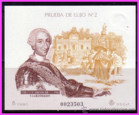 PRUEBA OFICIAL 1988 CARLOS III Y LA ILUSTRACIÓN, EDIFIL Nº 17 (Sellos - España - Pruebas y Minipliegos)