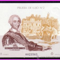 Sellos: PRUEBA OFICIAL 1988 CARLOS III Y LA ILUSTRACIÓN, EDIFIL Nº 17. Lote 36693660