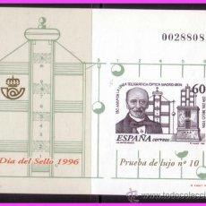 Sellos: PRUEBA OFICIAL 1996 DÍA DEL SELLO, EDIFIL Nº 57. Lote 36694801