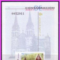 Stamps - Prueba Oficial 2001 Basílica de Covadonga, EDIFIL nº 74 - 36695512