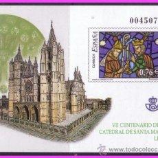 Sellos: PRUEBA OFICIAL 2003 CATEDRAL DE LEÓN, EDIFIL Nº 81. Lote 36695886