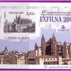 Stamps - Prueba Oficial 2007 EXFILNA, EDIFIL nº 94 - 36696774