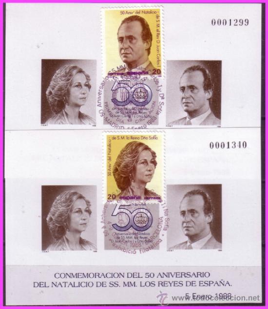 PRUEBA OFICIAL 1988 NATALICIO DE LOS REYES EDIFIL Nº 15, 2 PRUEBAS (Sellos - España - Pruebas y Minipliegos)
