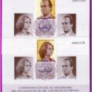 Sellos: PRUEBA OFICIAL 1988 NATALICIO DE LOS REYES EDIFIL Nº 15, 2 PRUEBAS. Lote 36696878
