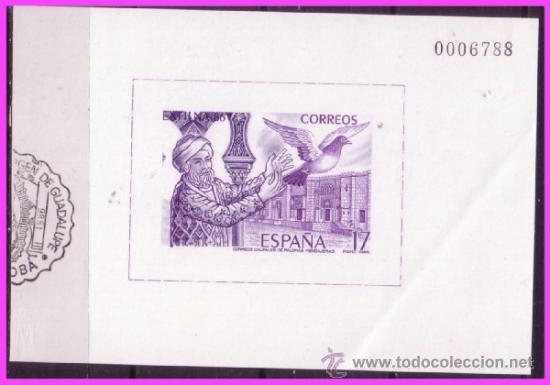 PRUEBA OFICIAL 1986 EXFILNA, EDIFIL Nº 10 (Sellos - España - Pruebas y Minipliegos)