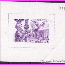 Sellos: PRUEBA OFICIAL 1986 EXFILNA, EDIFIL Nº 10. Lote 36696941