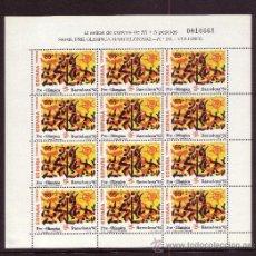 Sellos: ESPAÑA MP 40/42*** - AÑO 1992 - JUEGOS OLIMPICOS DE BARCELONA - TIRO CON ARCO - VELA - VOLEIBOL. Lote 36732531