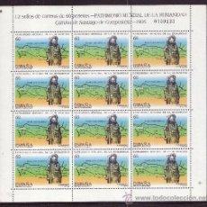 Sellos: ESPAÑA MP 48/49*** - AÑO 1995 - PATRIMONIO DE LA HUMANIDAD. Lote 36732908