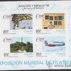 Sellos: L16-4 PRUEBA OFICIAL Nº 59 - ESPAMER-96 - AVIACION Y ESPACIO '96 -PRUEBA DE LUJO Nº 12. Lote 37319972