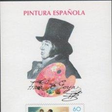 Sellos: L16-4 PRUEBA OFICIAL Nº 60 - PINTURA ESPAÑOLA - FRANCISCO DE GOYA - 1996. Lote 37319997