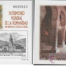 Sellos: L16-4 PRUEBA OFICIAL Nº 70 Y 71 - PATRIMONIO MUNDIAL DE LA HUMANIDAD (2). Lote 37320615