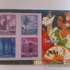 Sellos: HOJA BLOQUE 4 SELLOS. TORRE DEL ORO SEVILLA. SAN GREGORIO VALLADOLID. TEIDE CANARIAS. SANTO DOMINGO . Lote 37397755