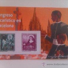 Sellos: HOJA BLOQUE 2 SELLOS. CONGRESO EUCARÍSTICO INTERNACIONAL DE BARCELONA. 1952. ESPAÑA.. Lote 37404082