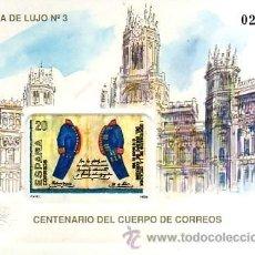 Sellos: PRUEBA OFICIAL Nº 18 - CUERPO DE CORREOS 1989. CAT.48.-. Lote 53213559