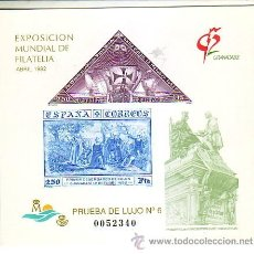 Sellos: ESPAÑA PRUEBA OFICIAL Nº 25 - GRANADA 1992.. Lote 51862063