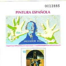 Sellos: ESPAÑA PRUEBA OFICIAL Nº 32 - PINTURA ESPAÑOLA SALVADOR DALI 1994.. Lote 38665322