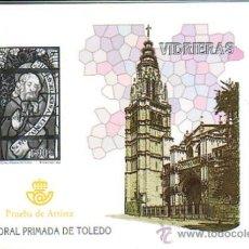Sellos: ESPAÑA PRUEBA OFICIAL Nº 85 - VIDRIERAS CATEDRAL TOLEDO 2004.. Lote 38665482