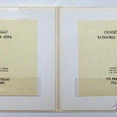 Sellos: HOJA RECUERDO VII FERIA NACIONAL DEL SELLO. MADRID 1974. DOS HOJAS. EN CARPETA ORIGINAL.. Lote 40359791