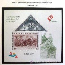Sellos: EXPOSICION MUNDIAL DE FILATELIA GRANADA 92. PRUEBA DE LUJO. Lote 40981431