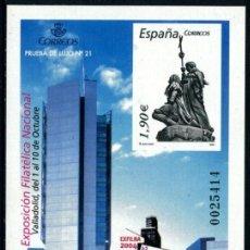 Sellos: PRUEBA DE LUJO - EXFILNA 2004: VALLADOLID (SIN DENTAR) **. Lote 41426194