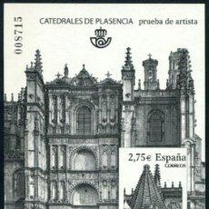 Sellos: PRUEBA DE LUJO - CATEDRAL DE PLASENCIA / AÑO 2010 (SIN DENTAR) **. Lote 41426537
