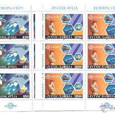 Sellos: YUGOSLAVIA AÑO 1988 MINIPLIEGOS. Lote 42139582