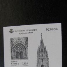 Sellos: 2012 PRUEBA DE ARTISTA, CATEDRAL DE OVIEDO.. Lote 42424538