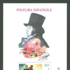 Sellos: PRUEBA OFICIAL Nº 60 PINTURA ESPAÑOLA 1996. Lote 45705927