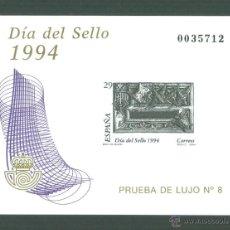 Sellos: DÍA DEL SELLO. BUZONES. PRUEBA OFICIAL Nº 31. 1994. EDIFIL 3287. Lote 45705965