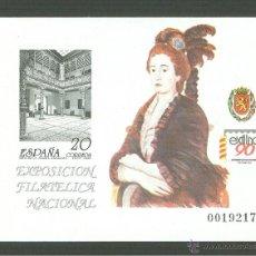 Sellos: PRUEBA OFICIAL Nº 21. EXPOSICIÓN FILATÉLICA NACIONAL EXFILNA 90. Lote 43381617