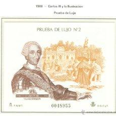 Sellos: CARLOS III Y LA ILUSTRACIÓN. 1988. EDIFIL 2984P17(2984). PRUEBA OFICIAL 17. PRUEBA DE LUJO 2. Lote 44766235