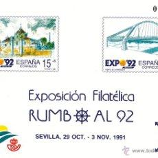 Sellos: RUMBO AL 92. EXPOSICIÓN FILATÉLICA. PRUEBA OFICIAL Nº 23. PERFECTA.. Lote 45735521