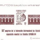 Sellos: EUROPA 84 Y FAMILIA REAL. PRUEBAS OFICIALES 6 Y 7 EDIFIL. PERFECTAS. MISMA NUMERACIÓN. Lote 45737501