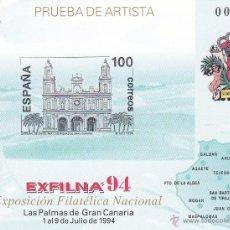 Stamps - EXFILNA 94. LAS PALMAS DE GRAN CANARIA. PRUEBA OFICIAL Nº 33. PERFECTA - 45737808